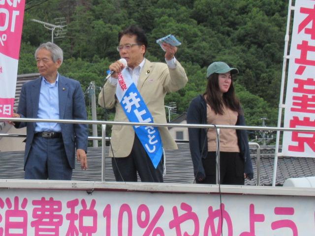 http://www.inoue-satoshi.com/diary/IMG_0620.JPG