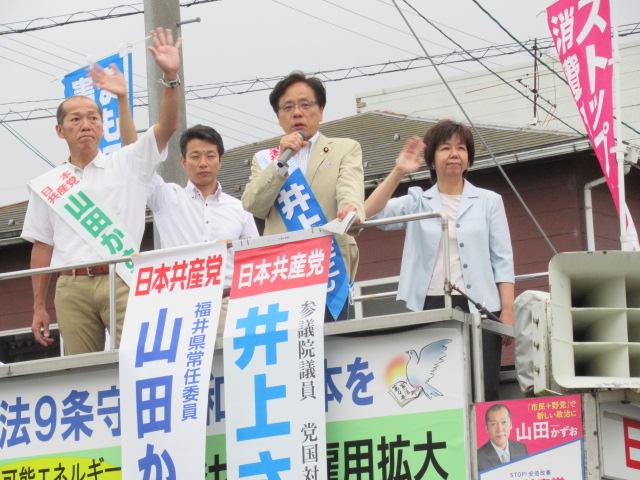 http://www.inoue-satoshi.com/diary/IMG_0621.JPG