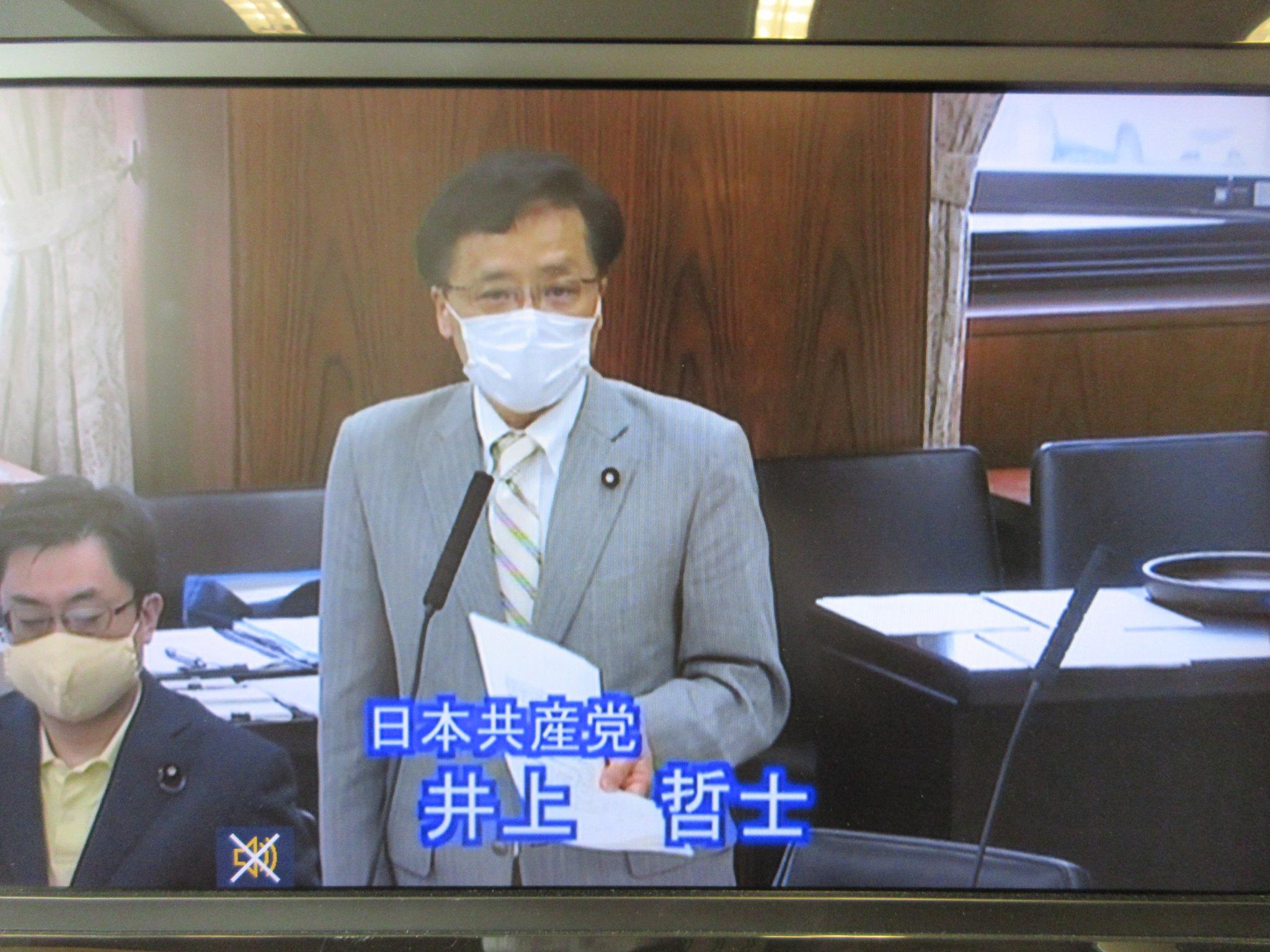 http://www.inoue-satoshi.com/diary/IMG_0626.JPG