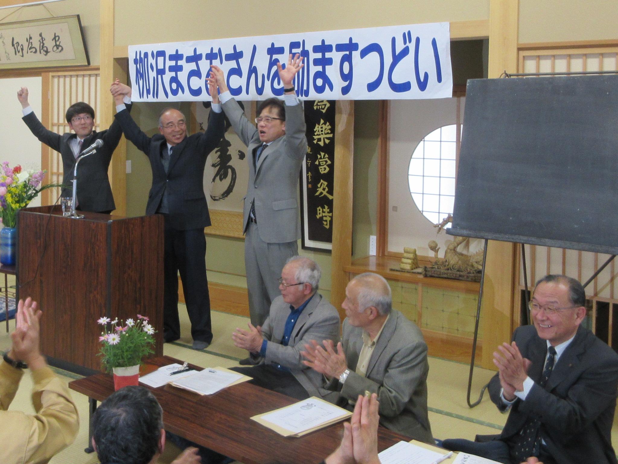 http://www.inoue-satoshi.com/diary/IMG_0639.JPG