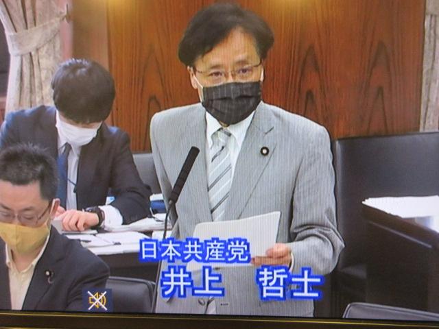 http://www.inoue-satoshi.com/diary/IMG_0642.JPG