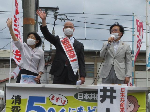 http://www.inoue-satoshi.com/diary/IMG_0703.JPG