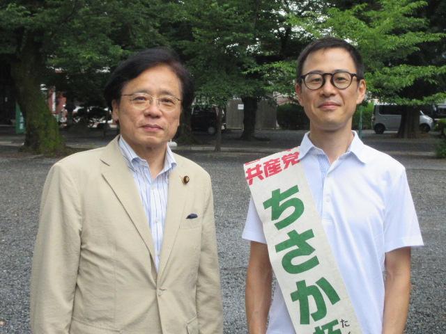 http://www.inoue-satoshi.com/diary/IMG_0719.JPG