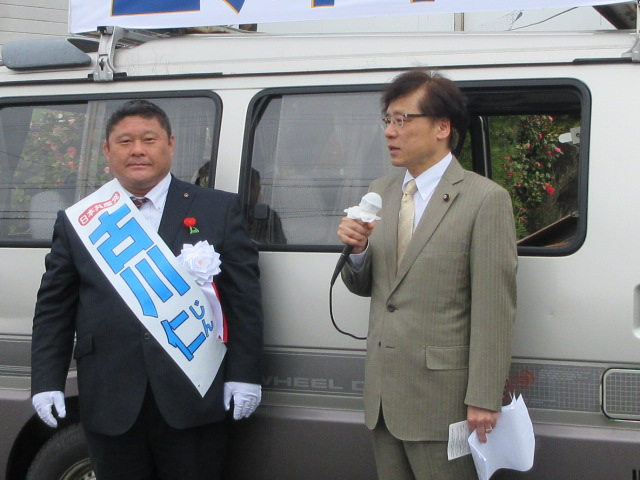 http://www.inoue-satoshi.com/diary/IMG_0785.JPG