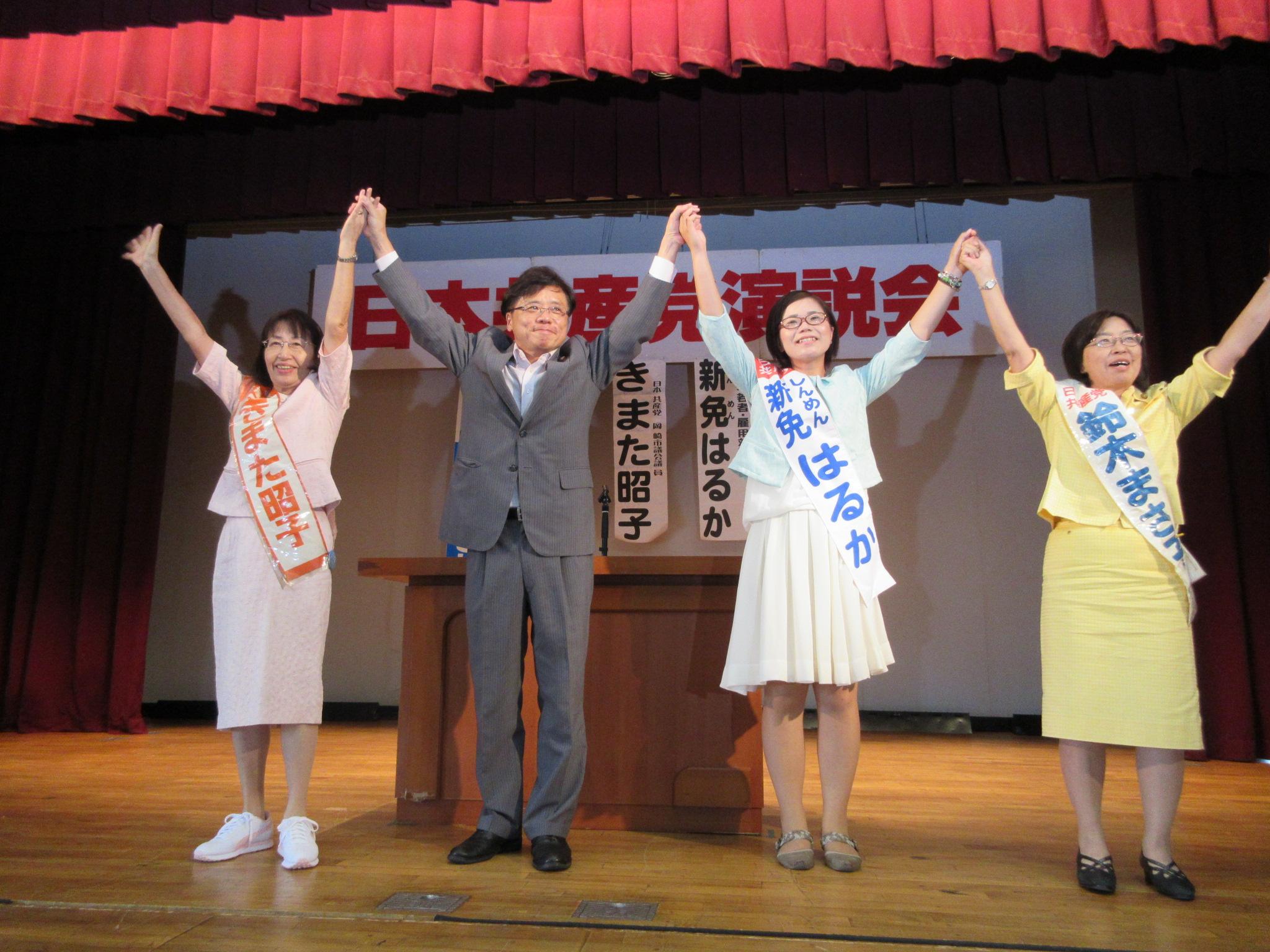 http://www.inoue-satoshi.com/diary/IMG_0811.JPG