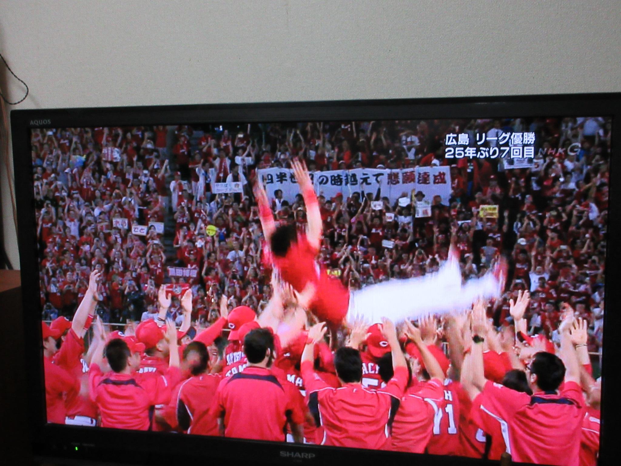 http://www.inoue-satoshi.com/diary/IMG_0819.JPG