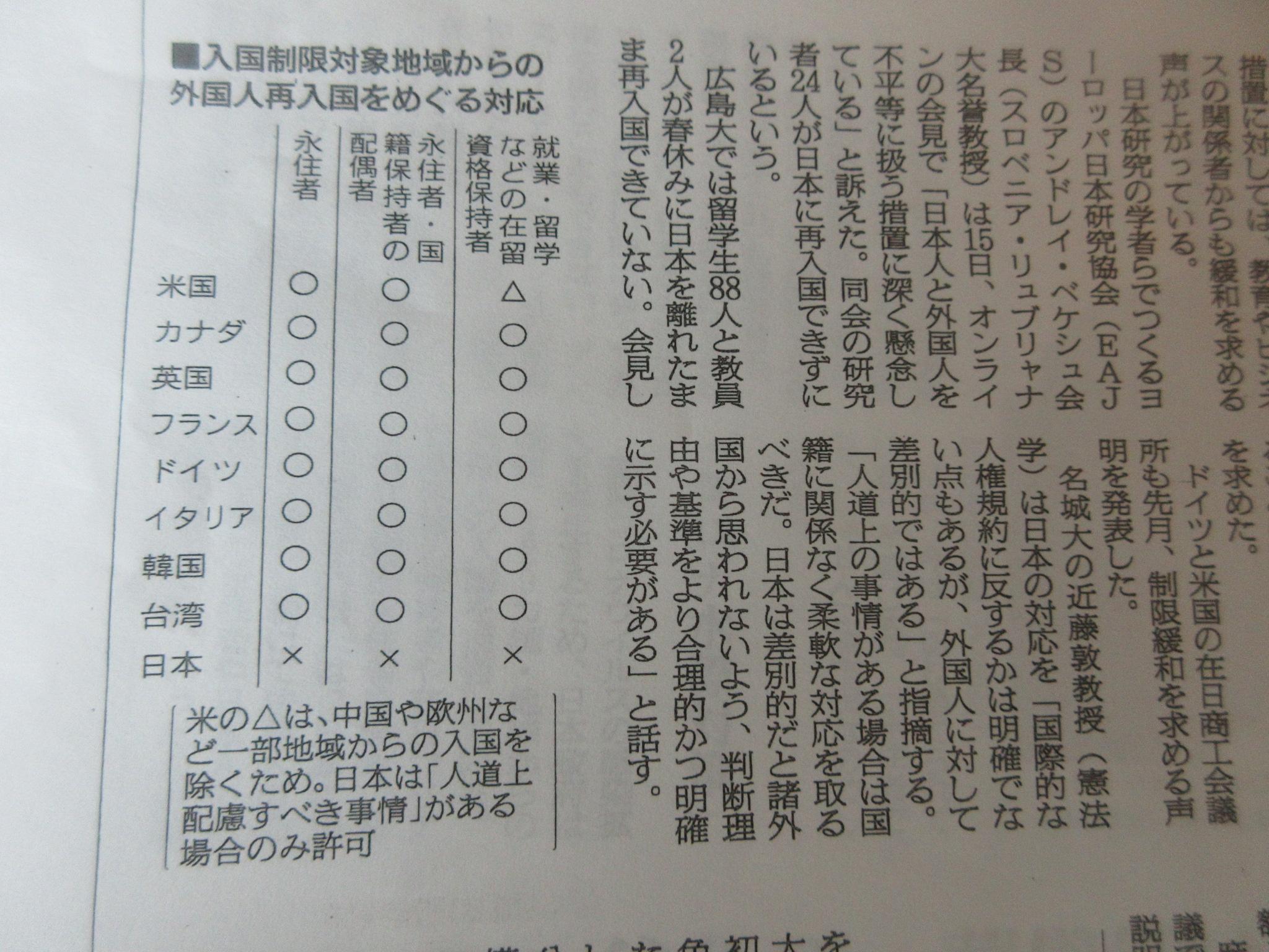 http://www.inoue-satoshi.com/diary/IMG_0903.JPG