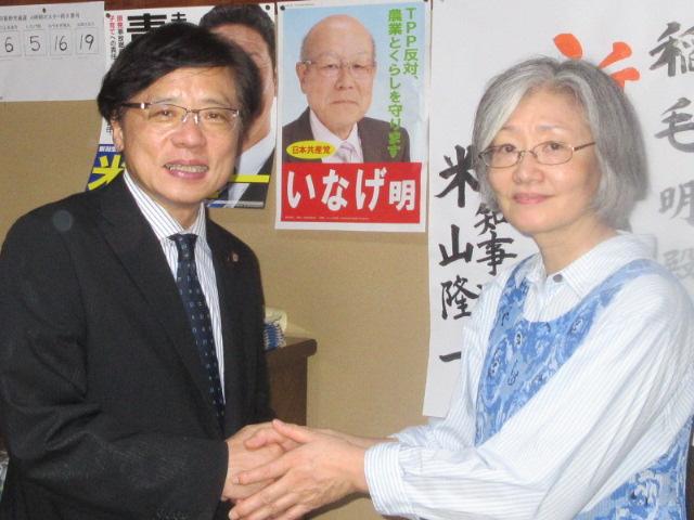 http://www.inoue-satoshi.com/diary/IMG_1025.JPG