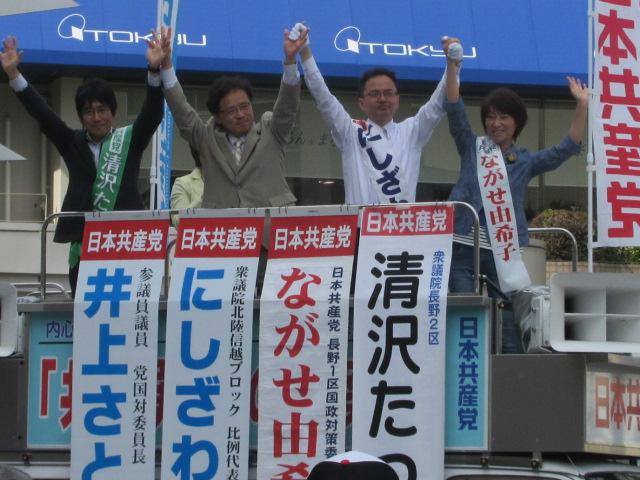 http://www.inoue-satoshi.com/diary/IMG_1122.JPG
