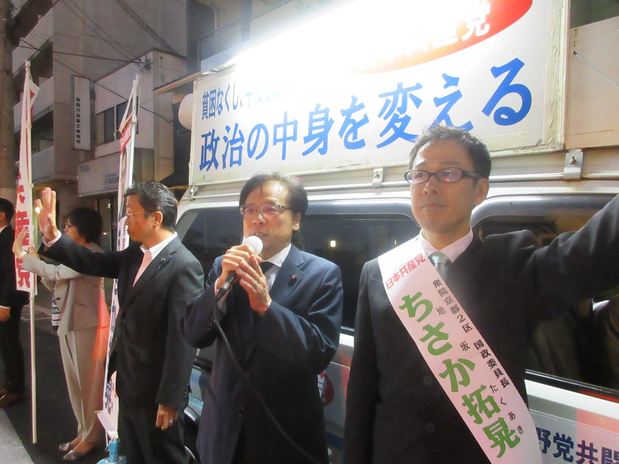 http://www.inoue-satoshi.com/diary/IMG_1153.JPG