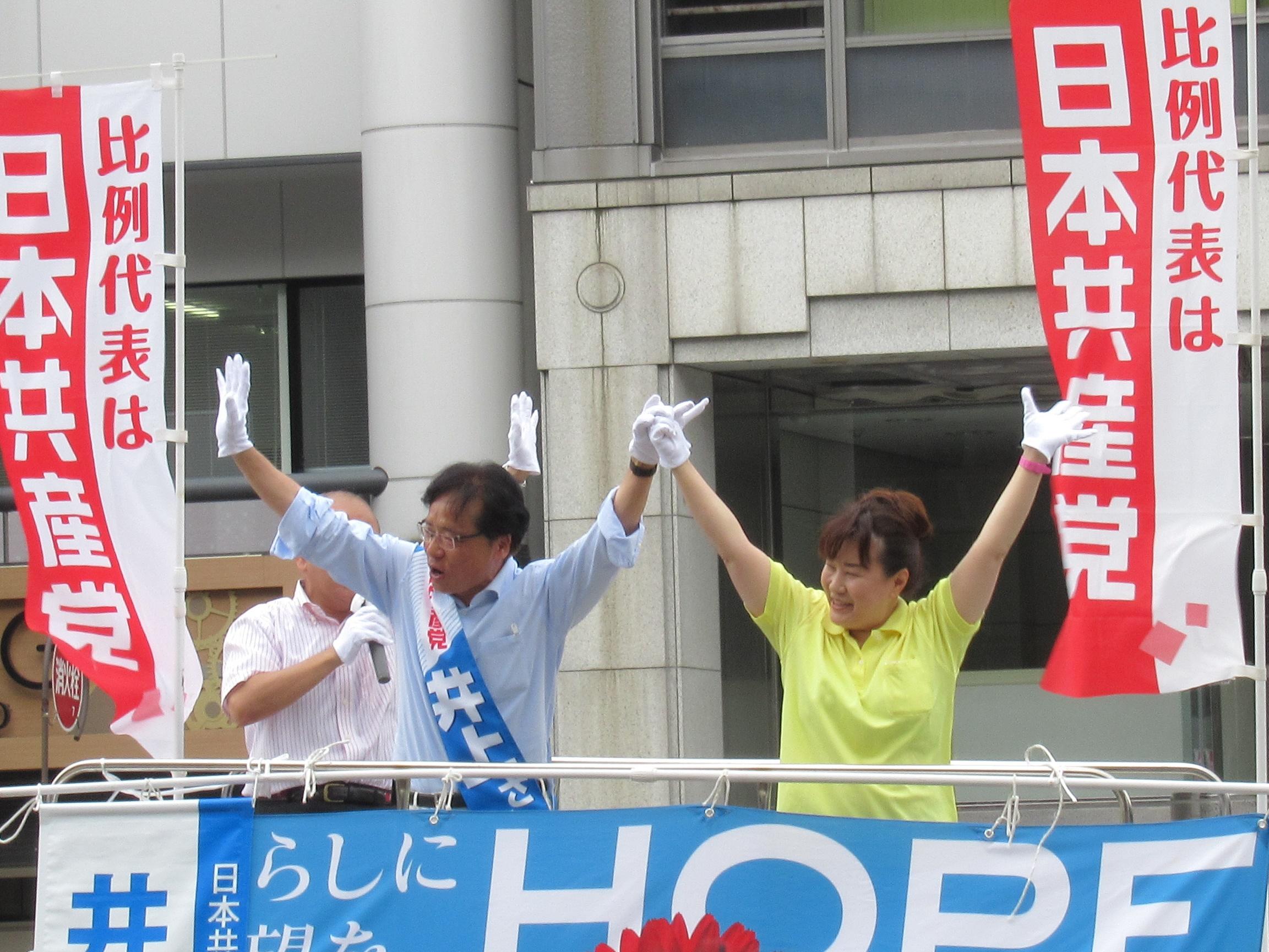 http://www.inoue-satoshi.com/diary/IMG_1163.JPG