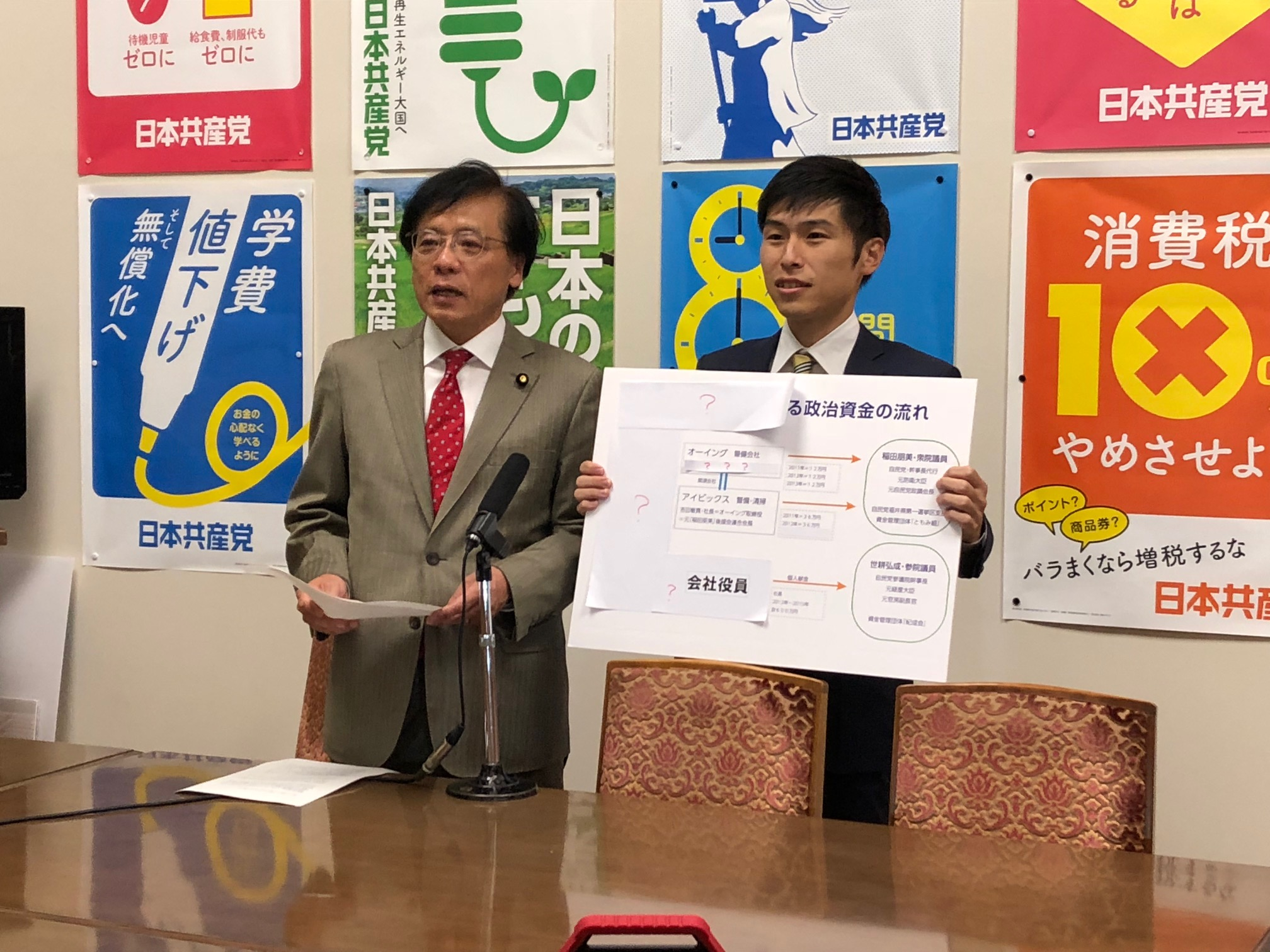 http://www.inoue-satoshi.com/diary/IMG_1289.jpg