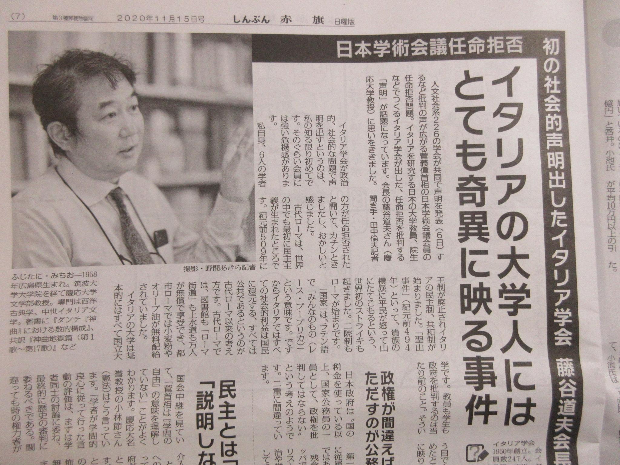 http://www.inoue-satoshi.com/diary/IMG_1578.JPG