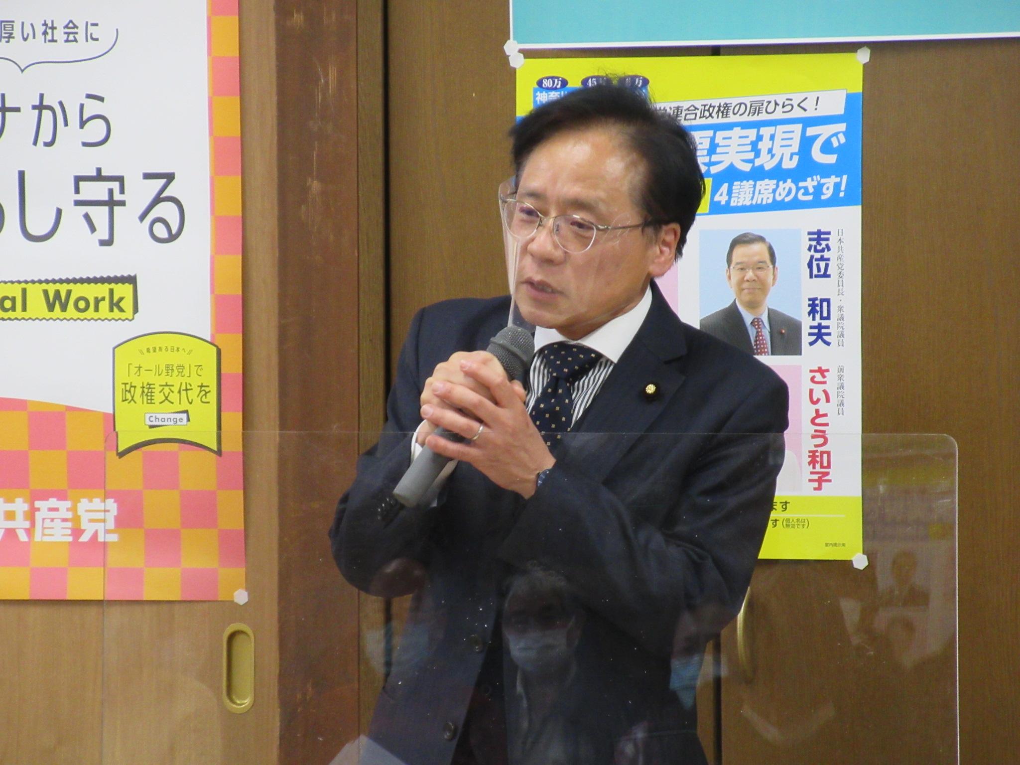 http://www.inoue-satoshi.com/diary/IMG_1757.JPG