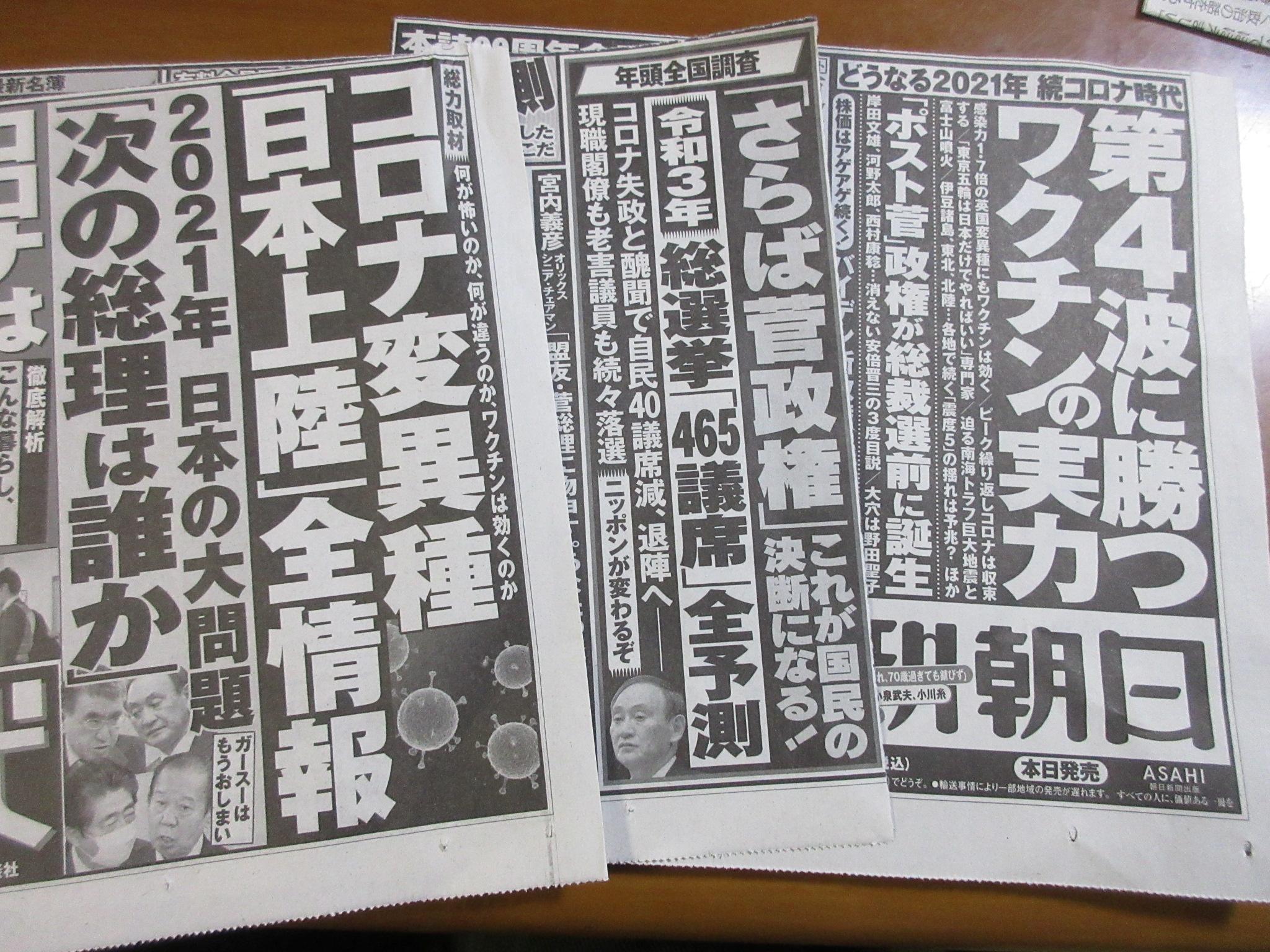 http://www.inoue-satoshi.com/diary/IMG_1859.JPG