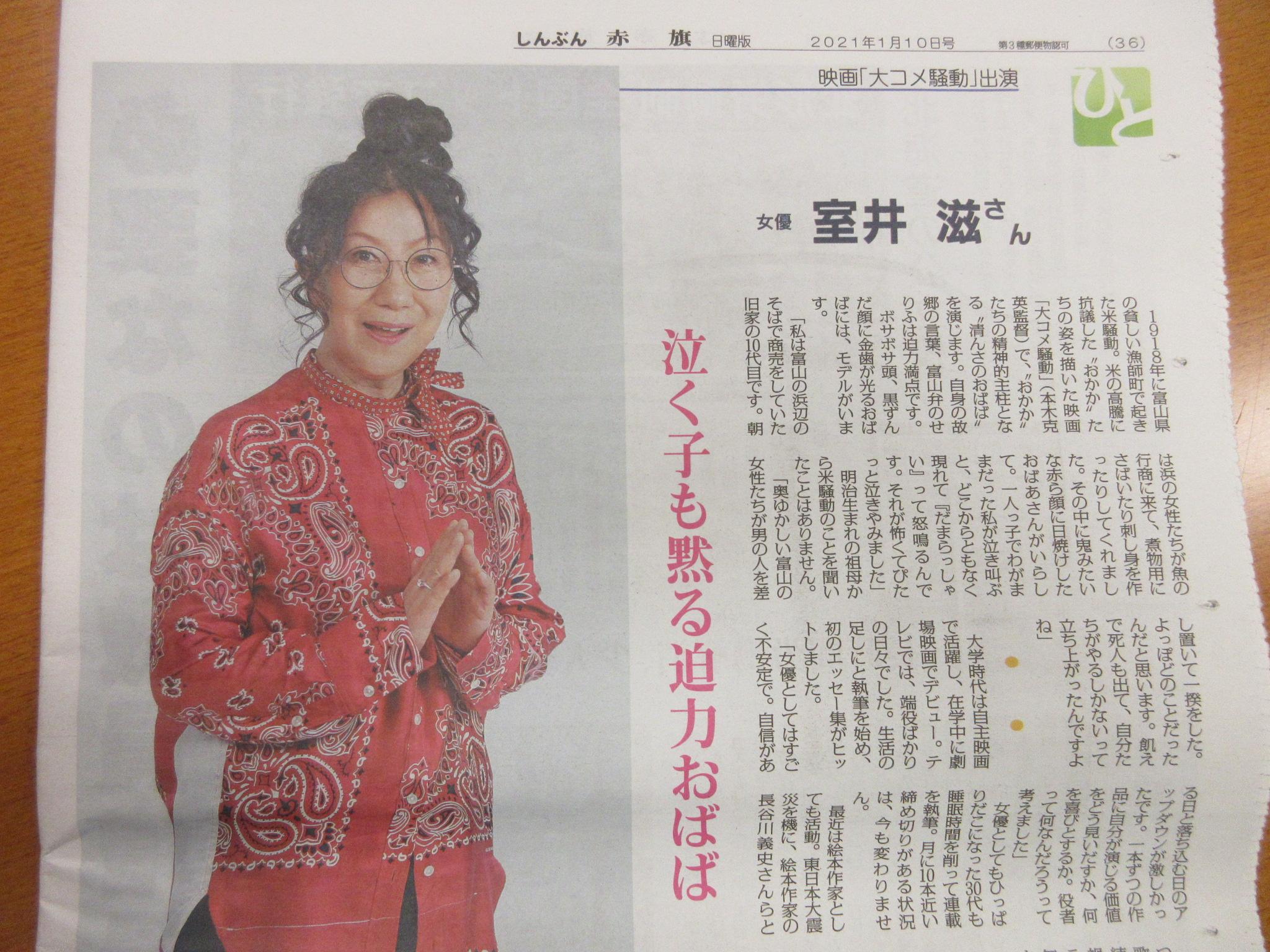 http://www.inoue-satoshi.com/diary/IMG_1919.JPG