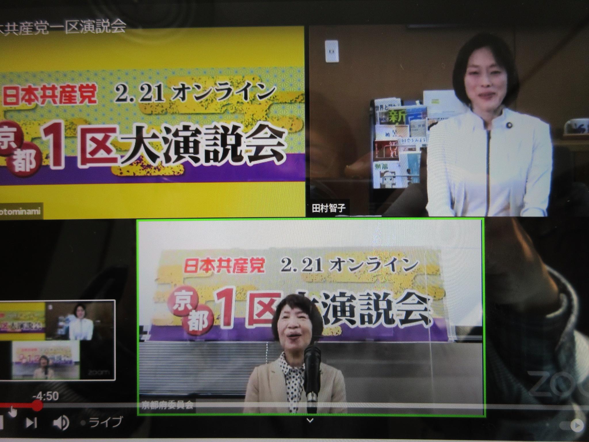 http://www.inoue-satoshi.com/diary/IMG_2038.JPG