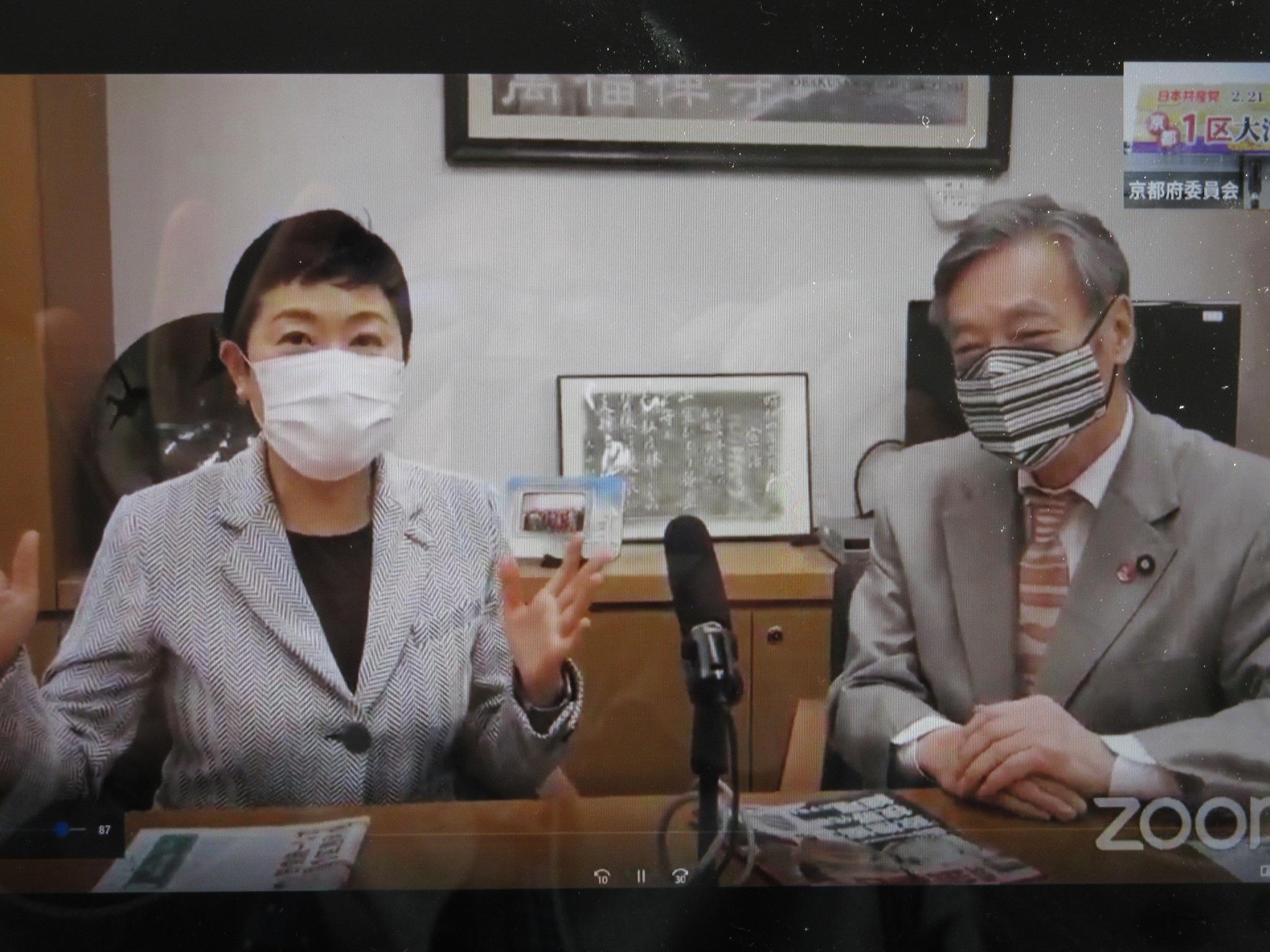 http://www.inoue-satoshi.com/diary/IMG_2040.JPG
