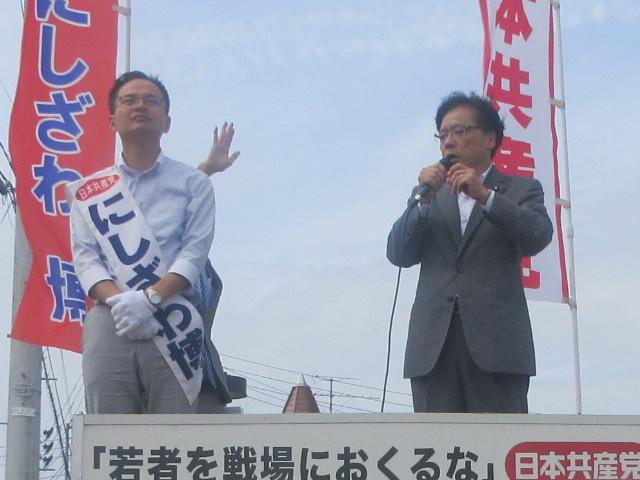 http://www.inoue-satoshi.com/diary/IMG_2204.JPG