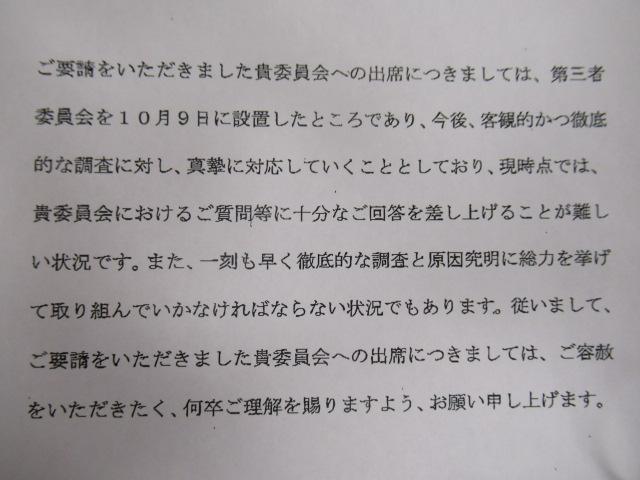 http://www.inoue-satoshi.com/diary/IMG_2271.JPG