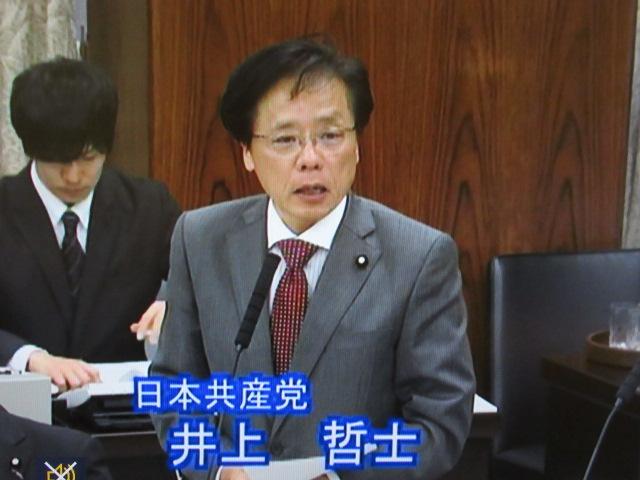 http://www.inoue-satoshi.com/diary/IMG_2476.JPG