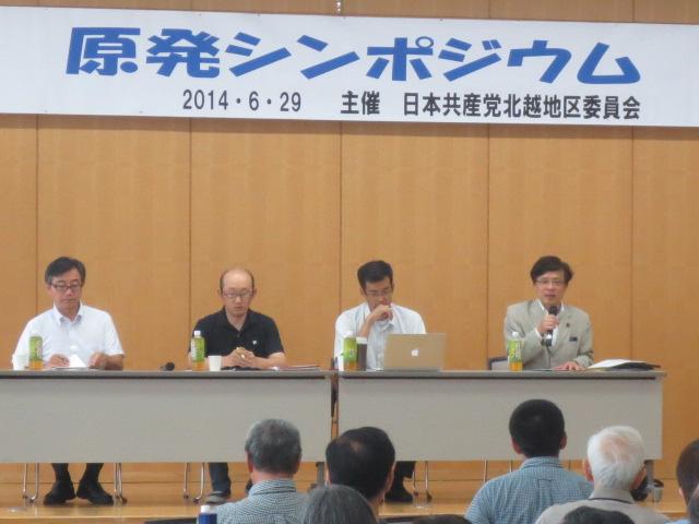 http://www.inoue-satoshi.com/diary/IMG_2588.JPG