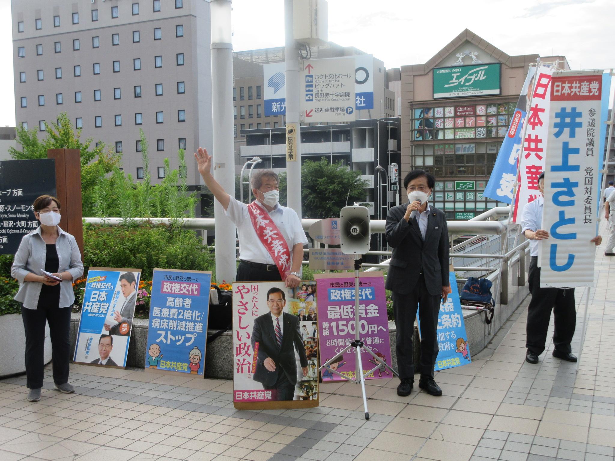 http://www.inoue-satoshi.com/diary/IMG_2618.JPG