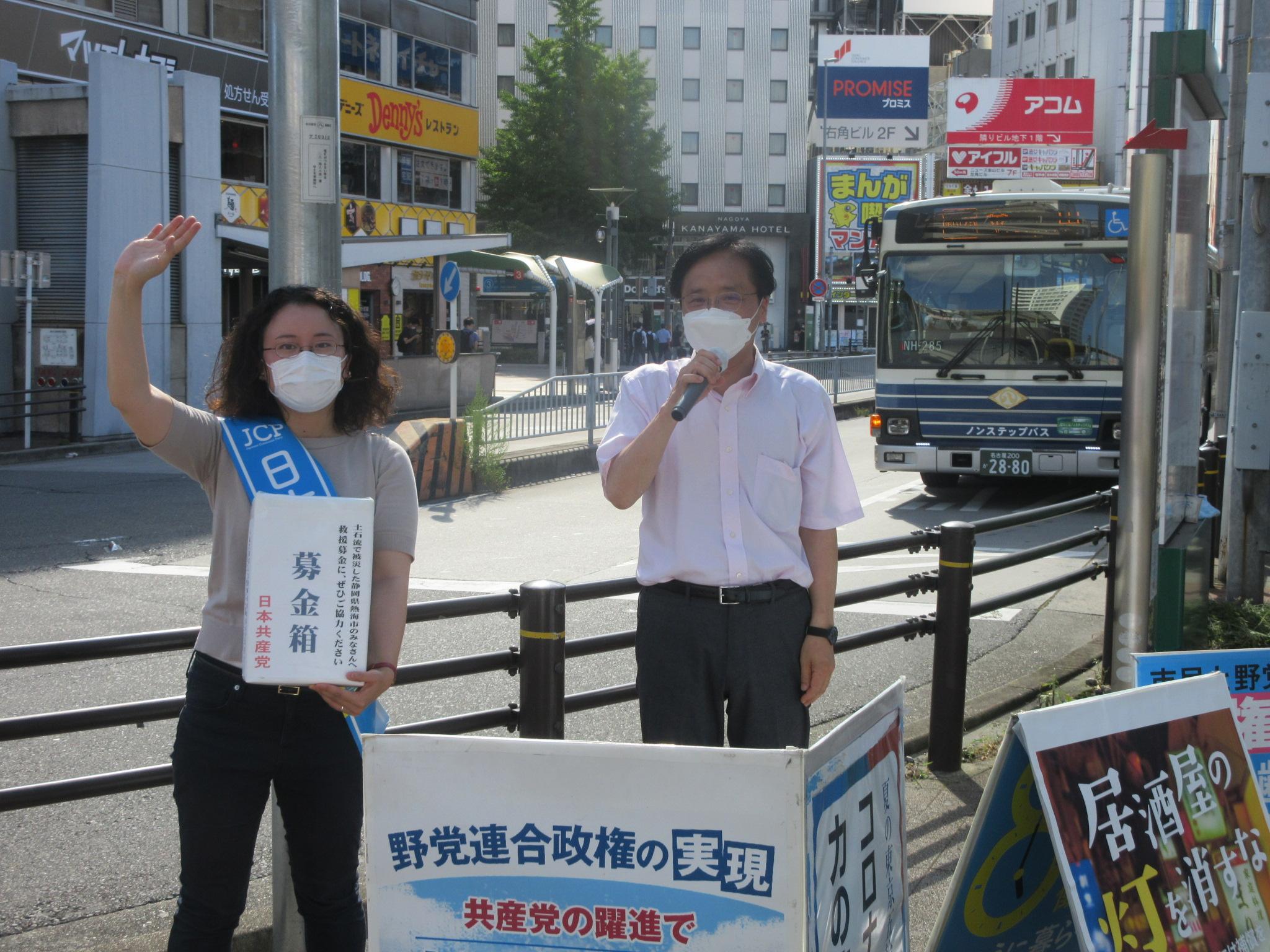 http://www.inoue-satoshi.com/diary/IMG_2656.JPG