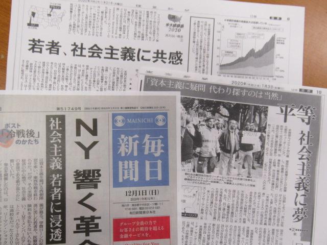 http://www.inoue-satoshi.com/diary/IMG_2822.JPG