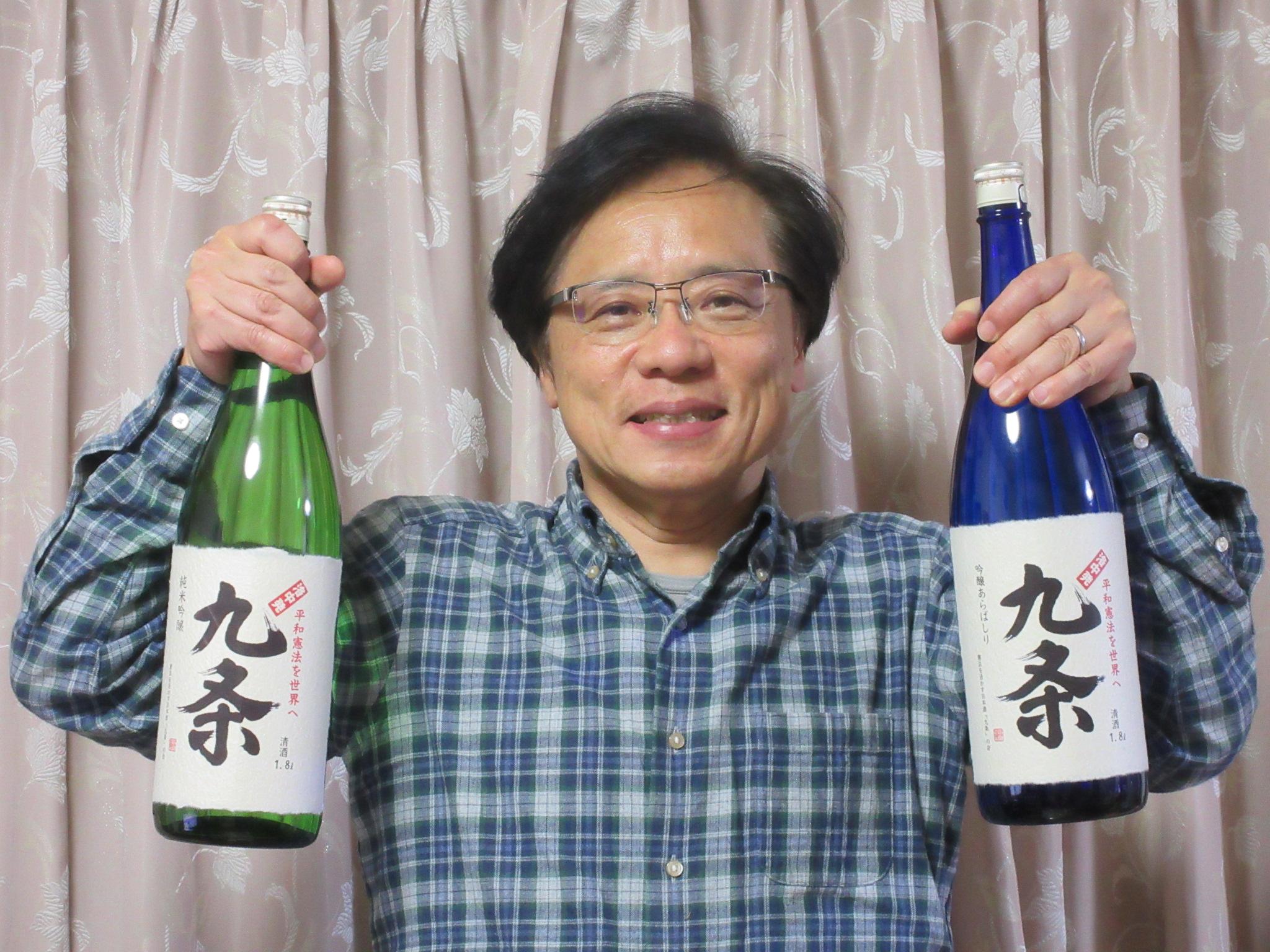 http://www.inoue-satoshi.com/diary/IMG_3094.JPG