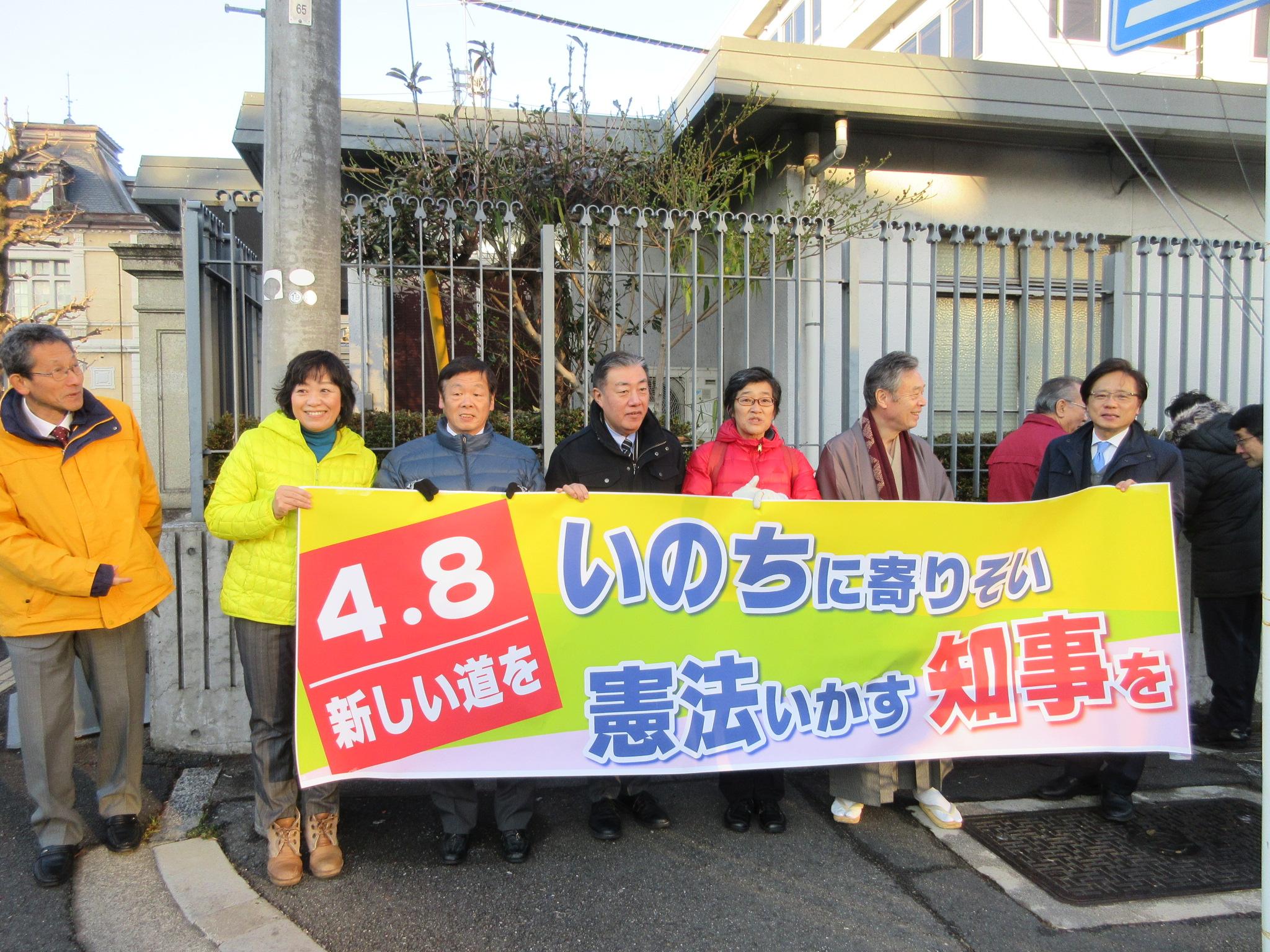 http://www.inoue-satoshi.com/diary/IMG_3118.JPG