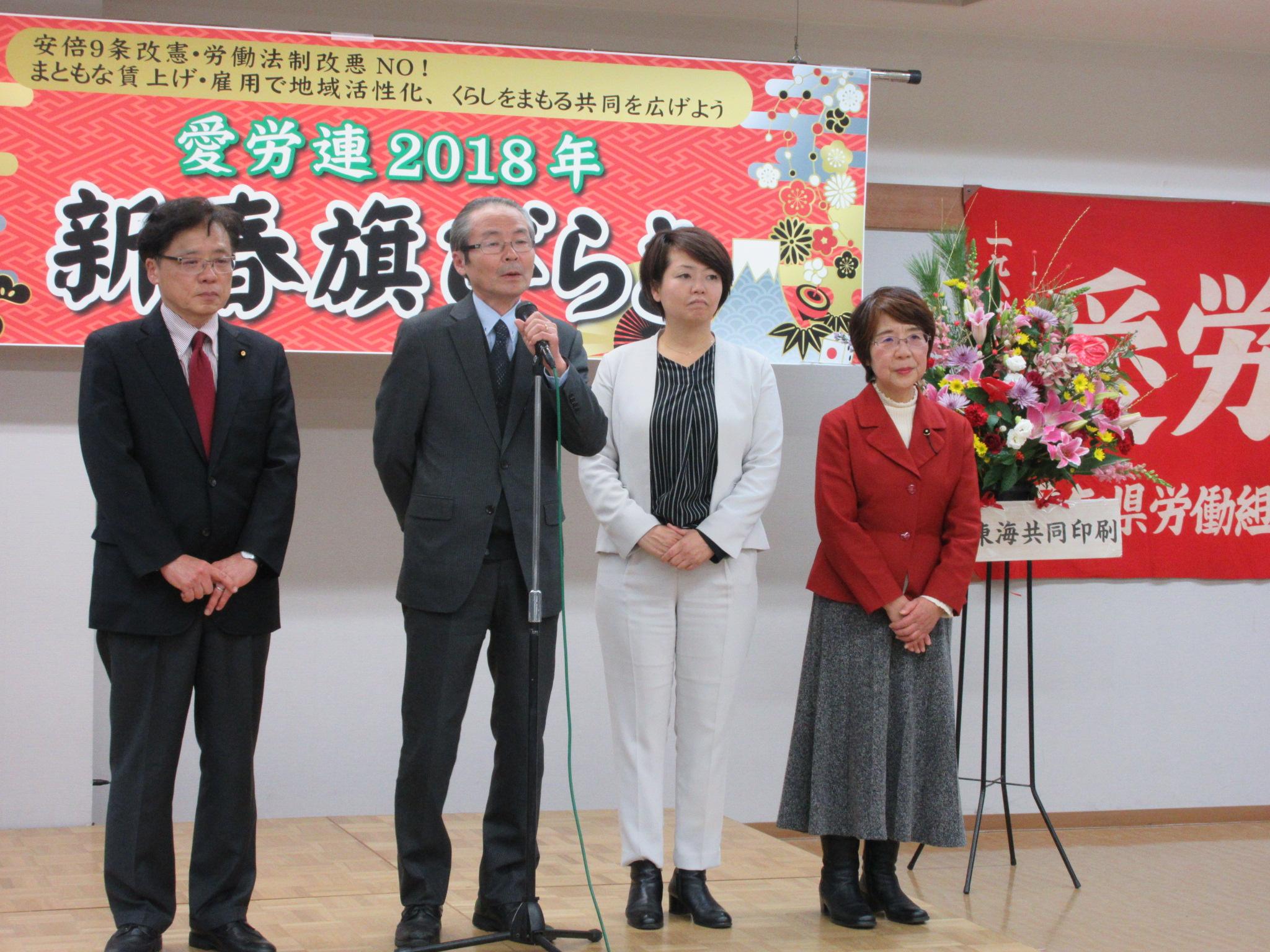 http://www.inoue-satoshi.com/diary/IMG_3136.JPG