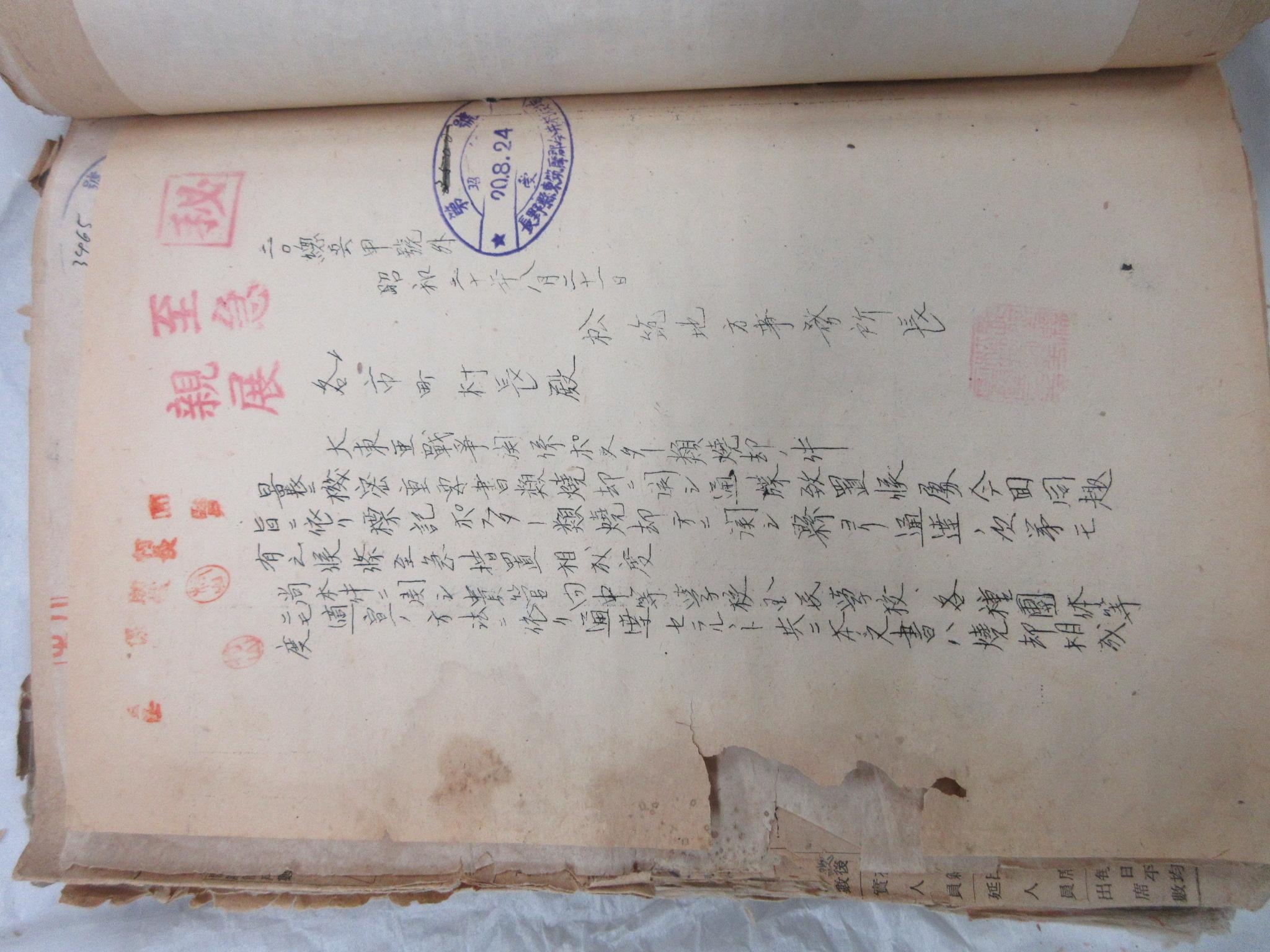 http://www.inoue-satoshi.com/diary/IMG_3152.JPG