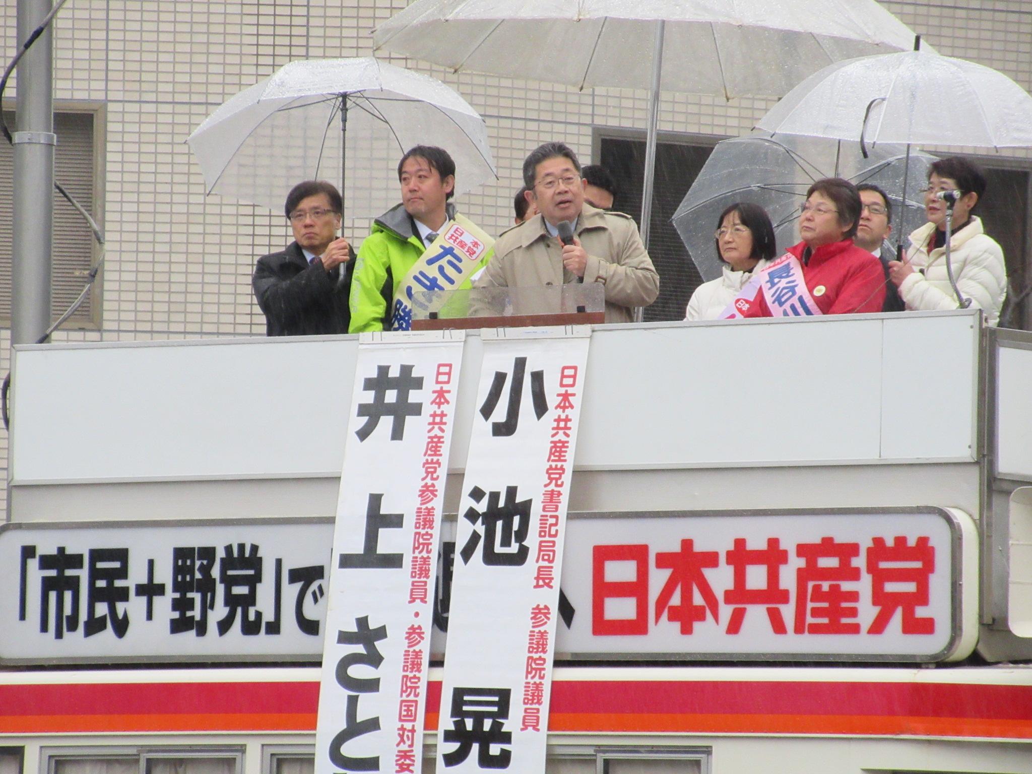 http://www.inoue-satoshi.com/diary/IMG_3172.JPG