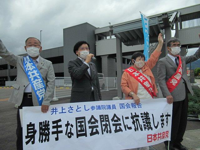 http://www.inoue-satoshi.com/diary/IMG_3256.JPG