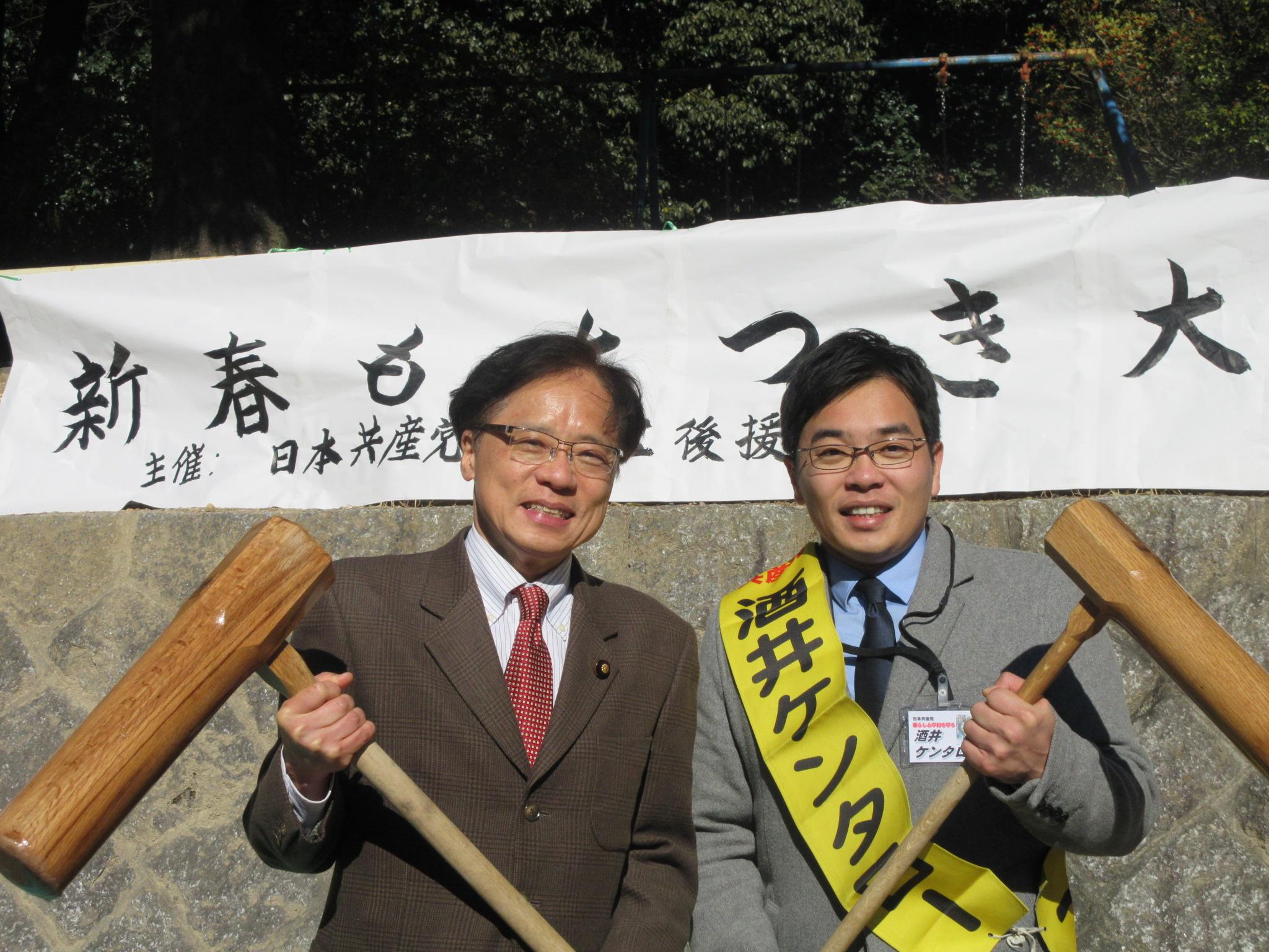 http://www.inoue-satoshi.com/diary/IMG_3262.JPG