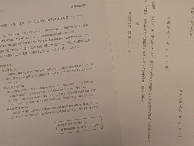 http://www.inoue-satoshi.com/diary/IMG_3417.JPG