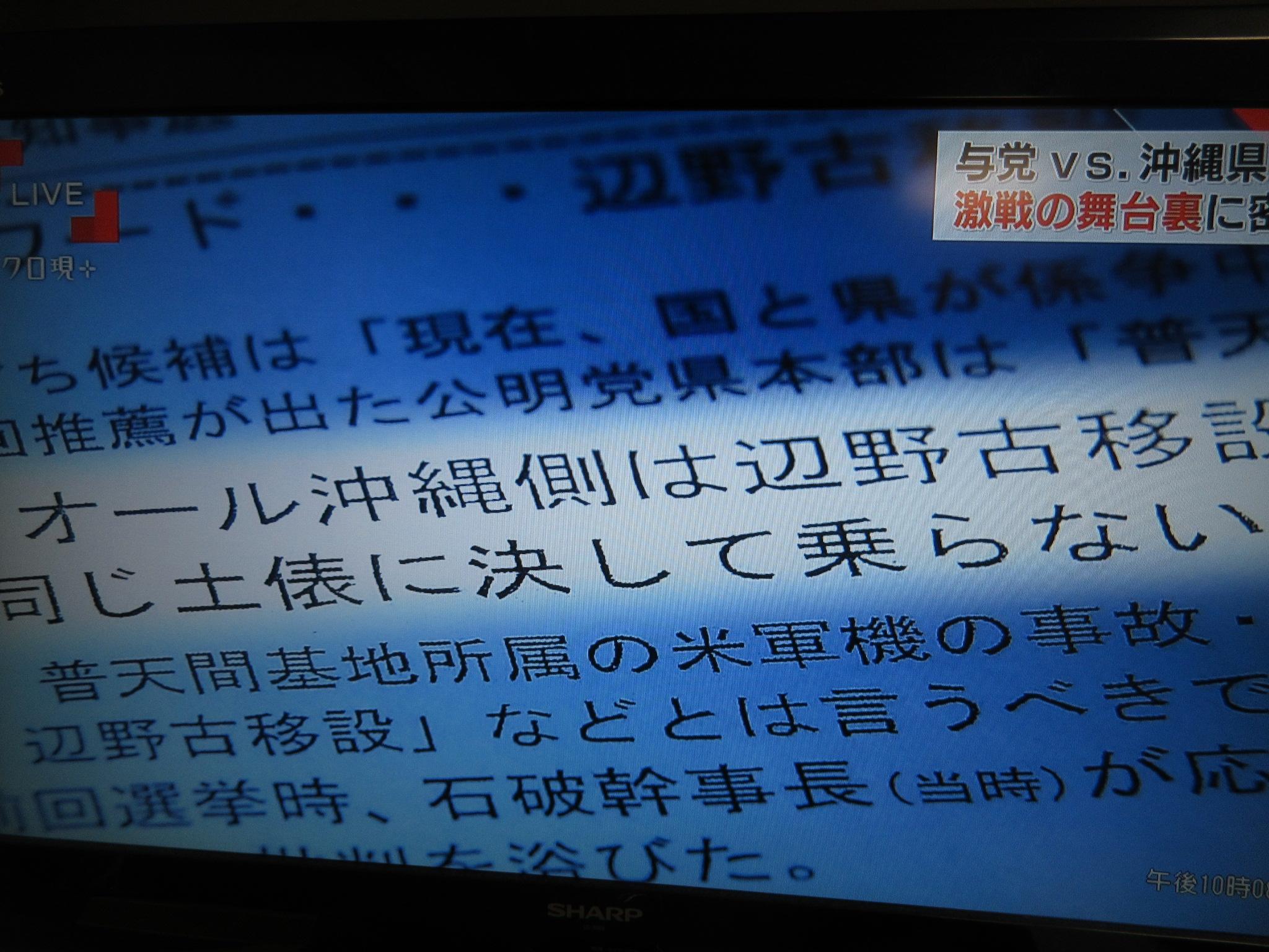 http://www.inoue-satoshi.com/diary/IMG_3462.JPG