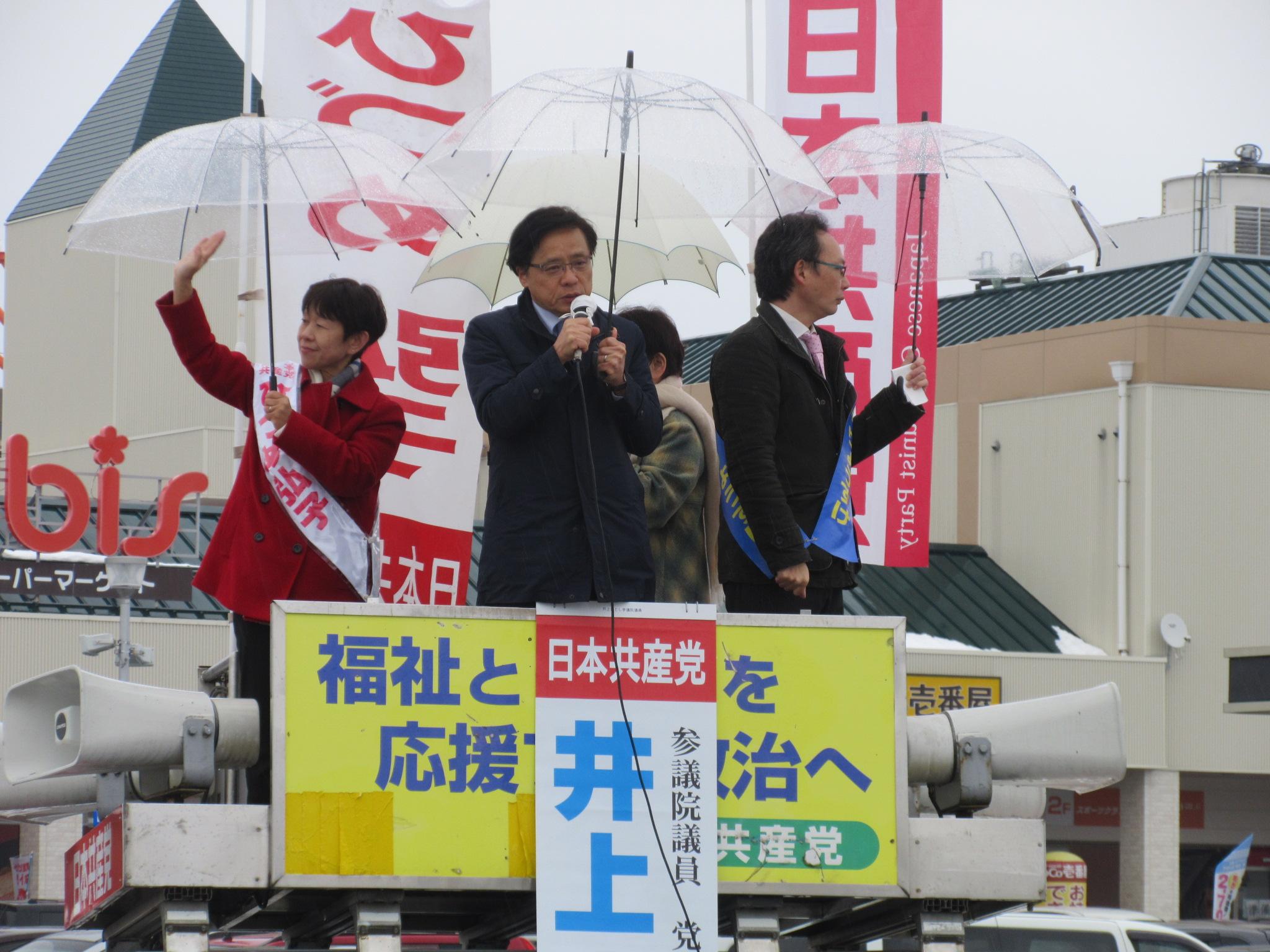 http://www.inoue-satoshi.com/diary/IMG_3529.JPG
