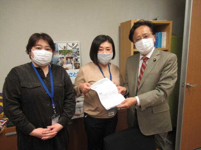 http://www.inoue-satoshi.com/diary/IMG_3625.JPG
