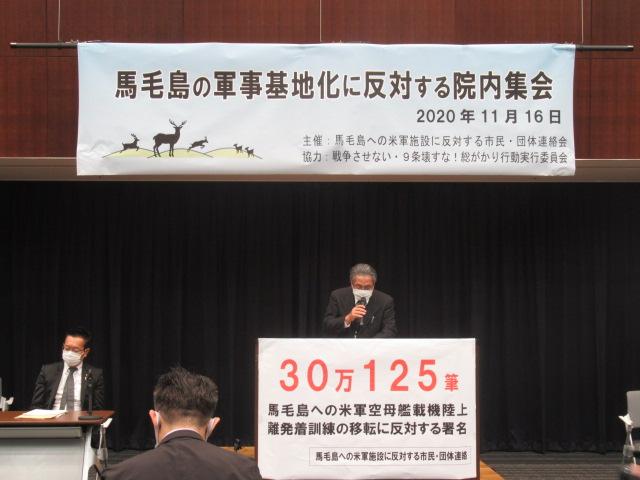 http://www.inoue-satoshi.com/diary/IMG_3651.JPG
