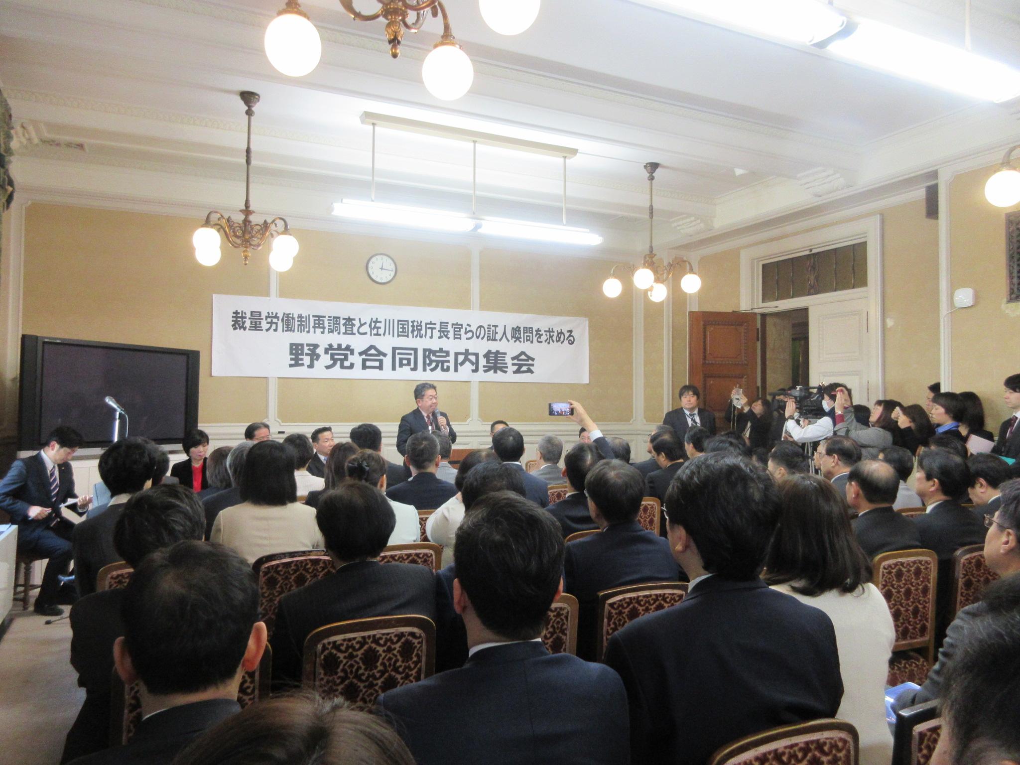 http://www.inoue-satoshi.com/diary/IMG_3729.JPG