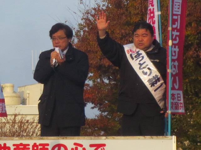 http://www.inoue-satoshi.com/diary/IMG_3757.JPG