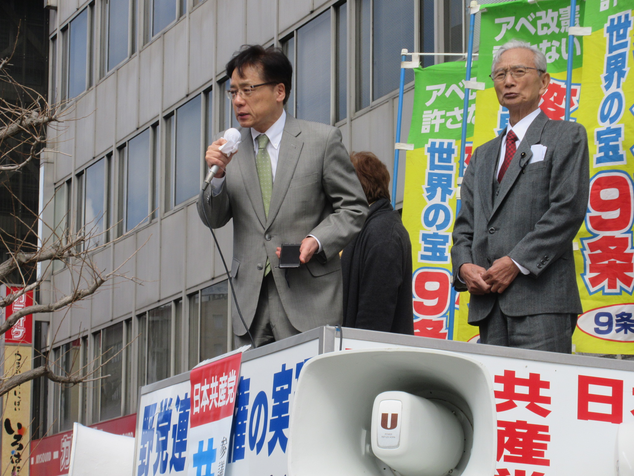 http://www.inoue-satoshi.com/diary/IMG_3765.JPG