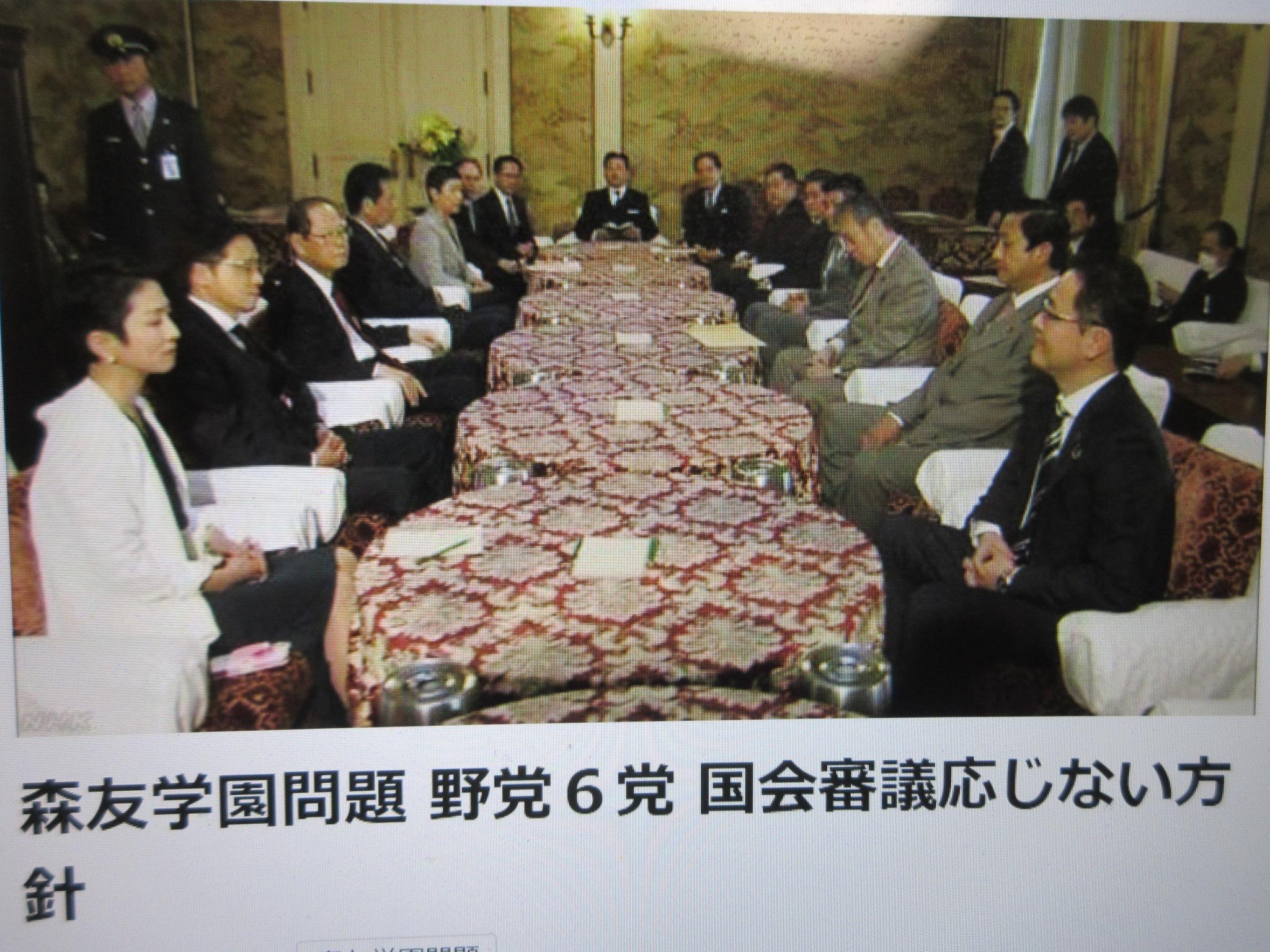 http://www.inoue-satoshi.com/diary/IMG_3781.JPG