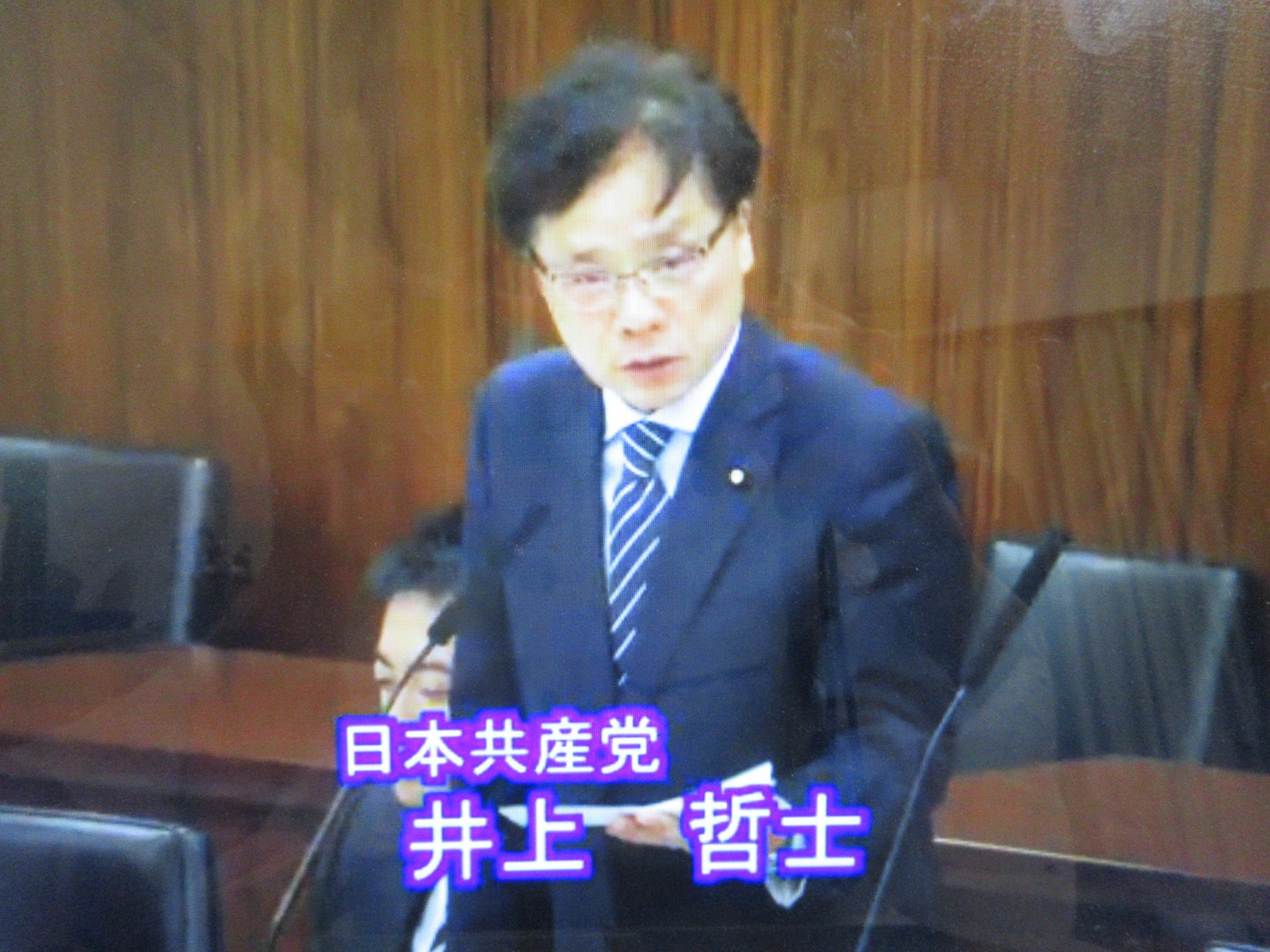 http://www.inoue-satoshi.com/diary/IMG_3896.JPG