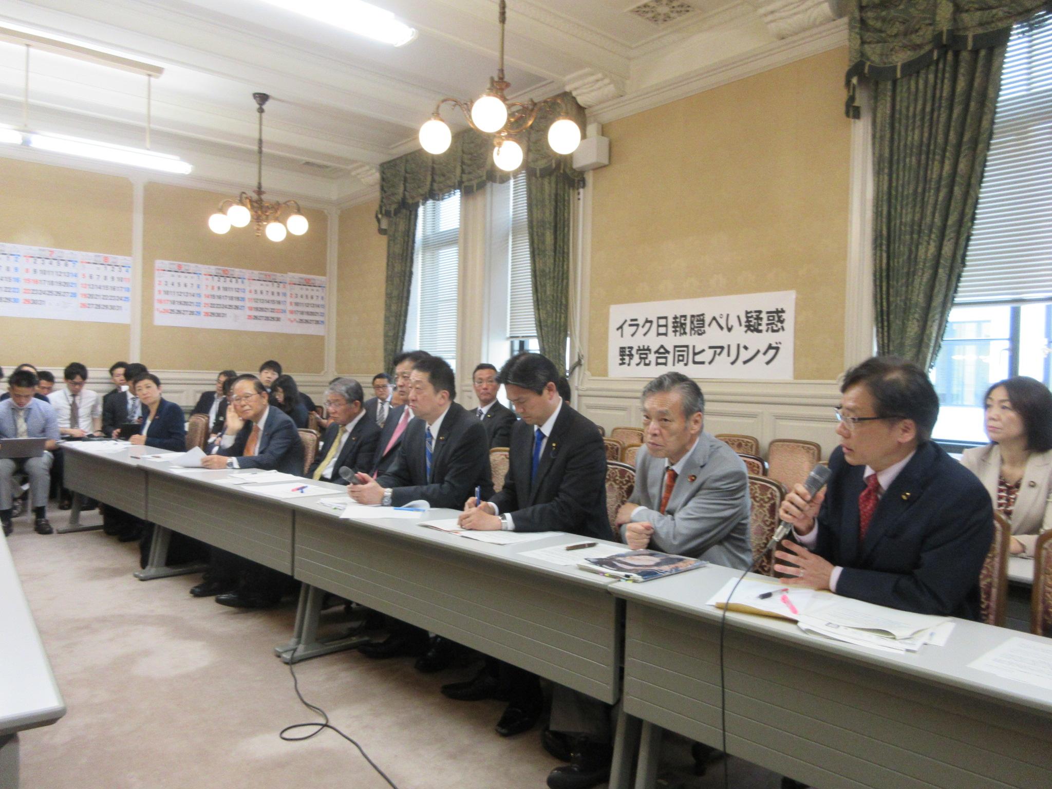 http://www.inoue-satoshi.com/diary/IMG_4098.JPG