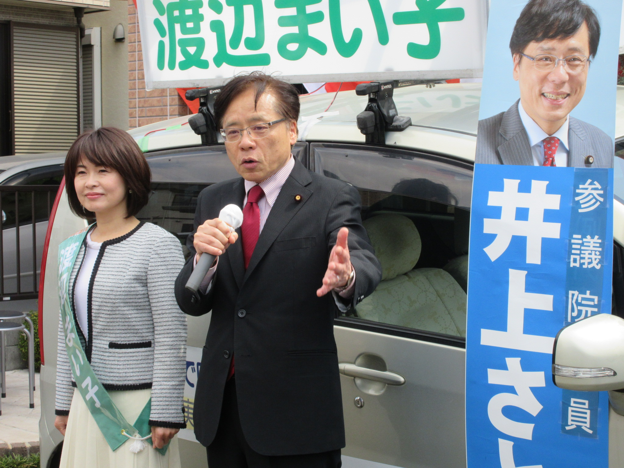 http://www.inoue-satoshi.com/diary/IMG_4125.JPG