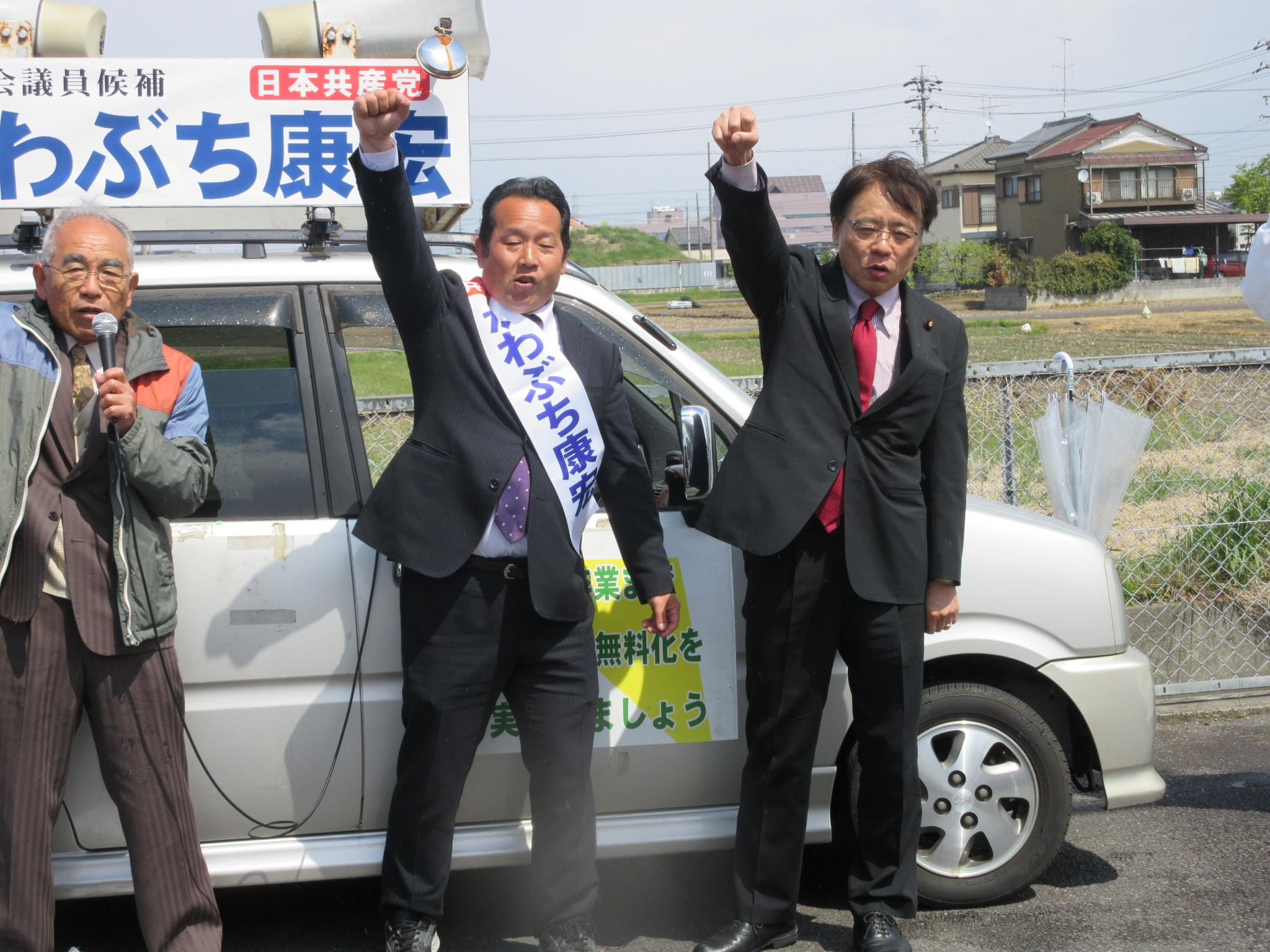 http://www.inoue-satoshi.com/diary/IMG_4132.JPG