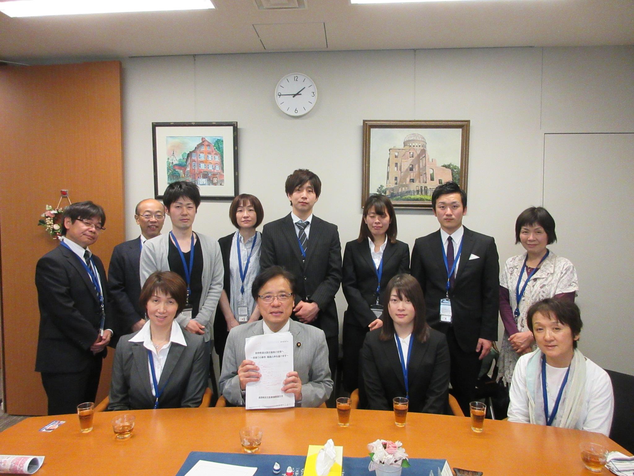 http://www.inoue-satoshi.com/diary/IMG_4155.JPG